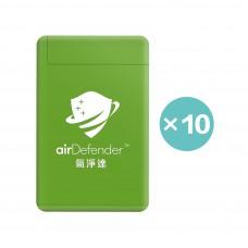airDefender 氣淨達 長效抗菌抗病毒噴霧 20ml (10枝裝)