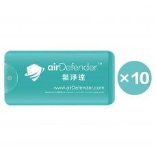 airDefender  氣淨達 長效抗菌抗病毒噴霧 8ml (10枝裝)