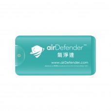 airDefender 氣淨達 長效抗菌抗病毒噴霧 8ml