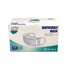 護立佳 - 一次性防護三層口罩 藍色BFE 95% (50個)